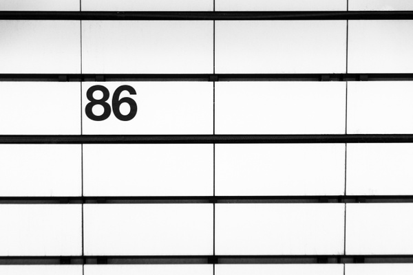 86 St station, Q line, New York - Geometry & Shapes - Justine Kirby Photography