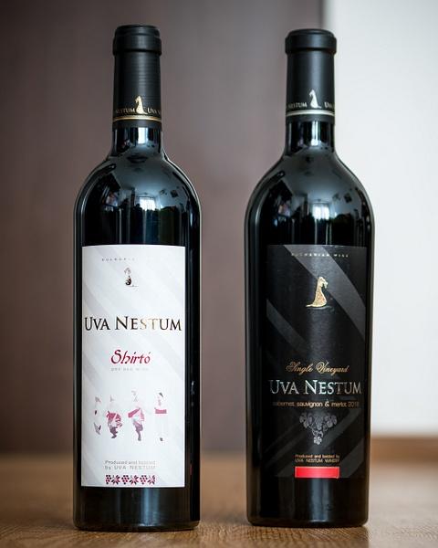 Uva Nestum Wine & Spa - От изолатора - Arian Shkaki