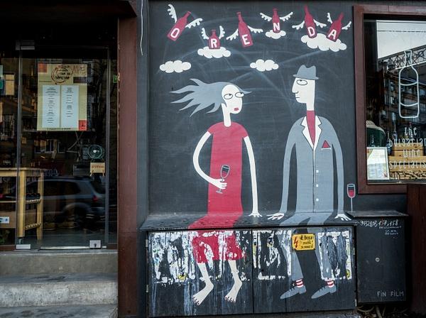 Vino Orenda Wine Shop - От изолатора - Arian Shkaki
