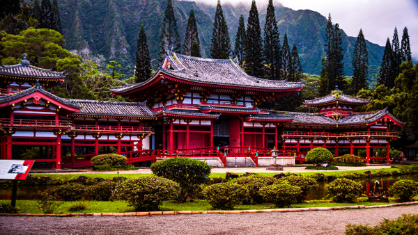 Byodo-In Temple Oahu by BarbaraRothPhotography
