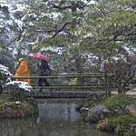 GINKAKUJI Kyoto 2020