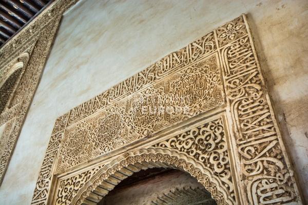 Moorish-Decoration-Alhambra-Granada-Spain - Photographs of Granada, Spain